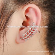 Самая последняя модель alibaba повелительниц граненая полная малая серьга тумака диаманта для девушок
