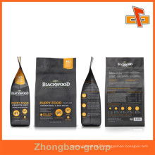 Zip top custom printing aluminum foil block bottom bag for food packaging