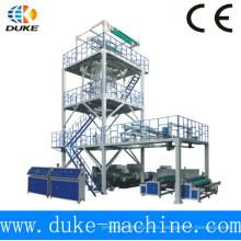 Высококачественная многослойная соэкструзионная пленка (SJ60-GS1500)