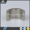 China gold supplier new design n35 round magnet ndfeb 5x10mm