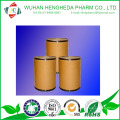 Cytidine Beta-D-Ribofuranoside Pharmaceutical CAS: 65-46-3