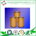Citidina Beta-D-Ribofuranoside CAS Farmacêutico: 65-46-3