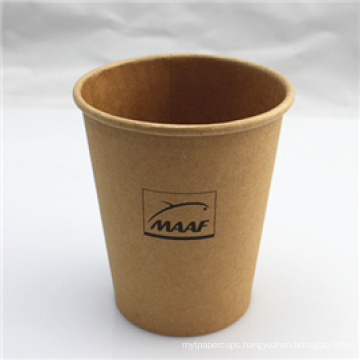 Cheap Kraft Coffee Holder Paper Cup with Lid