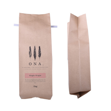Bio Bag Compostable Coffee Craft Paper Coffee Bag