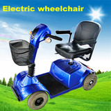 CENFO electric wheelchair prices cheap sales