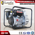 2inch Eg150 4.0HP Gasoline Water Pump for Irrigation