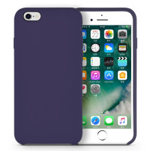 Elegant Purple Liquid Silicone Rubber Case for iPhone8