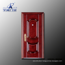 Steel Craft Door Price