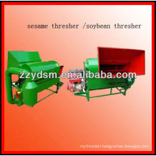 Cheap Sesame Thresher Machine Hot Sale In Africa 0086-15138669026