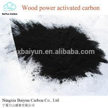 900mg / g valeur d'iode poudre de bois charbon actif