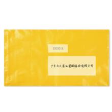 bolso del Mensajero con cuerpo de escritura