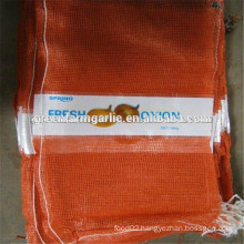 l-sewing mesh net bag in high quality