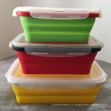 Складная санитарная силиконовая коробка для завтрака из трех частей