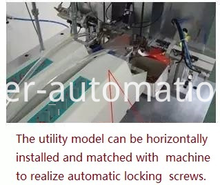 Automatic Screw Machine B