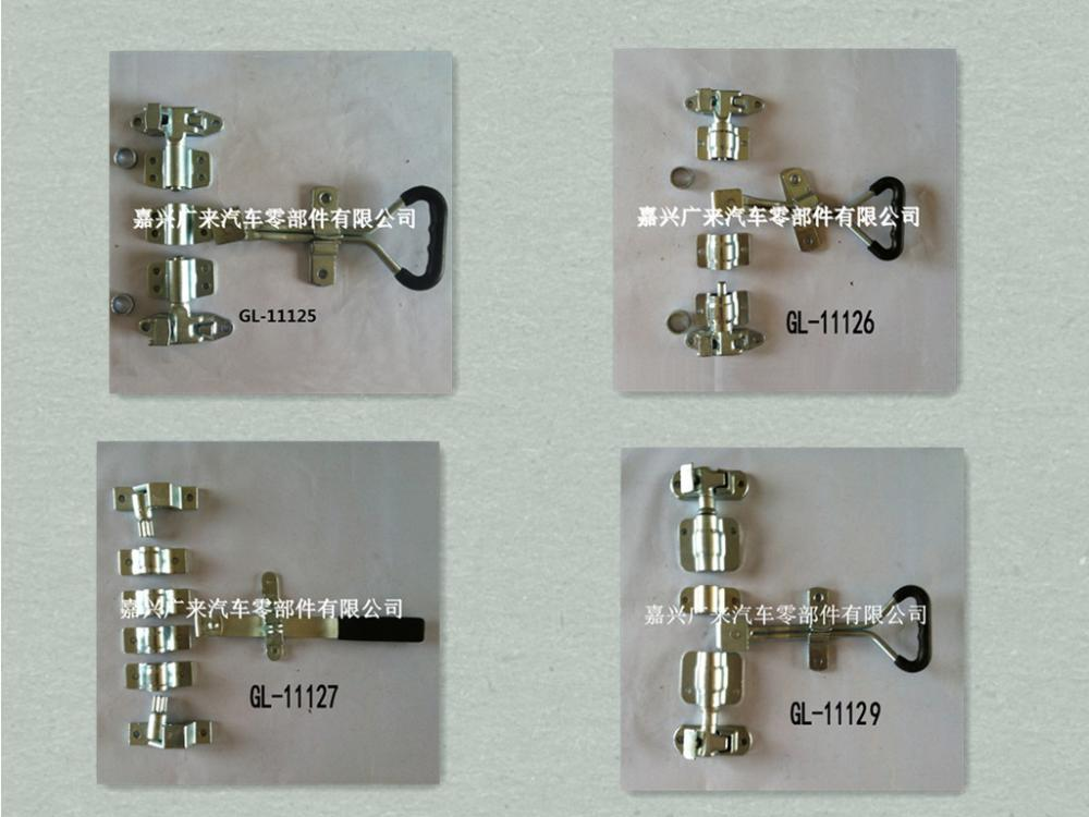 Cargo Trailer Door Locks