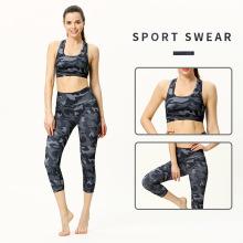 Damen Leggings Shorts Capris Strumpfhosen Outfits
