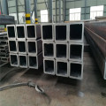 Paip Steel 80X80mm Lancar