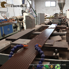 New Condition WPC PVC PE Wood Plastic Composite Profile Production Line