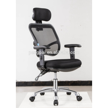 ergonomic brace office type supplied mesh chair with wheels