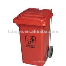 Пластичная прессформа Мусорной корзины
