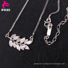 Новый Дизайн Gemstone Серебряное Ожерелье