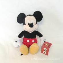 Plush Theme Park Toy