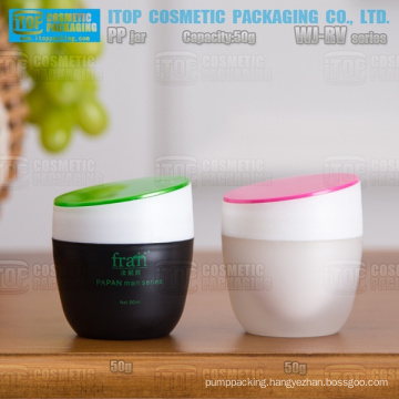 WJ-RV50 50g hot-seller classical taper round double layers high quality frosted pp cream jars