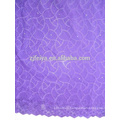 2015 Stock New Fashion African Swiss Voile Lace Fabric