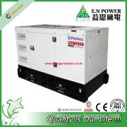 160kva/128kw perkins generator set 3 phase