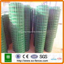 professional holland wire mesh factory