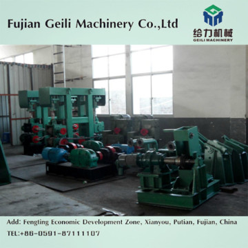 Billet Caster Machine Manufacturer