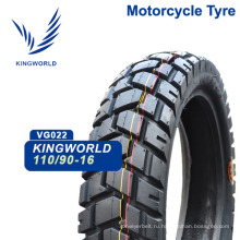 Бескамерная шина для мотоциклов 130 / 90-15 110 / 90-16