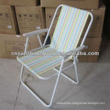 Custom portable folding metal beach chair