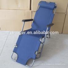 Дешевый складной пляж / кресло для отдыха, кресло с невесомостью
