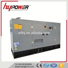 Générateur d'alternateur silencieux 60KW à vendre