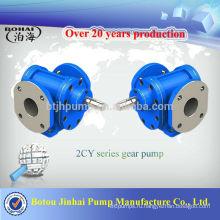 Заводская цена - Китай OEM производство 2CY высокого давления промышленного насоса с лучшим качеством