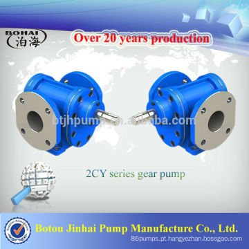 Preço de fábrica - China OEM fabricar 2CY bomba industrial de alta pressão com melhor qualidade