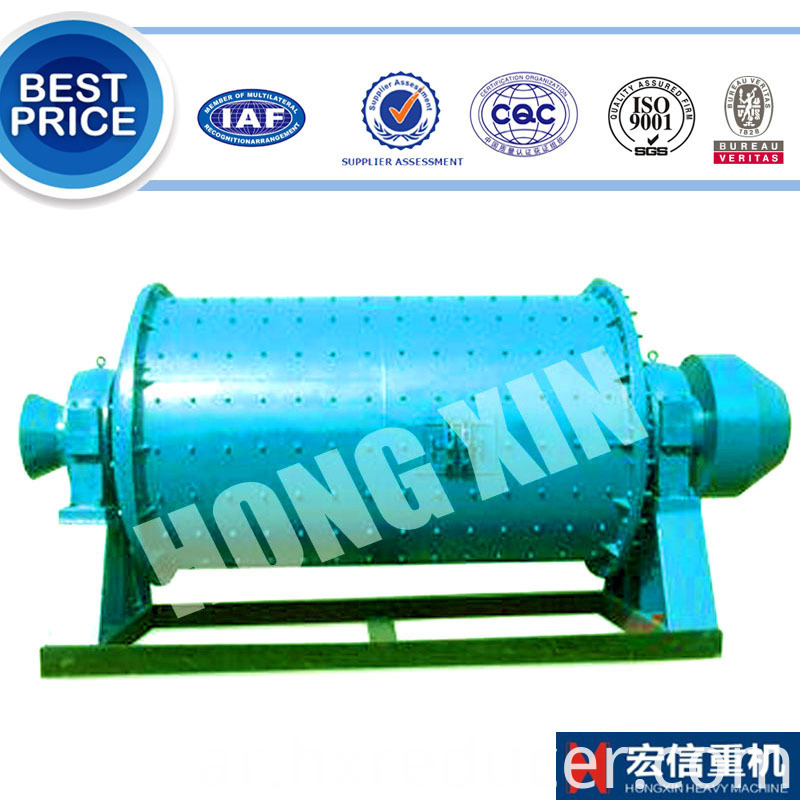 Electric Stainless Steel Pepper Pellet Mill For
