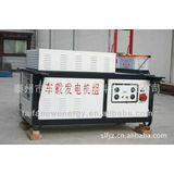 15kw Hanging Refrigerated diesel generator set with competitive price