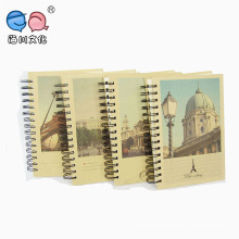 Hardcover Custom Organizer Notebook with Elastic Band (NP(B5)-X-0003)