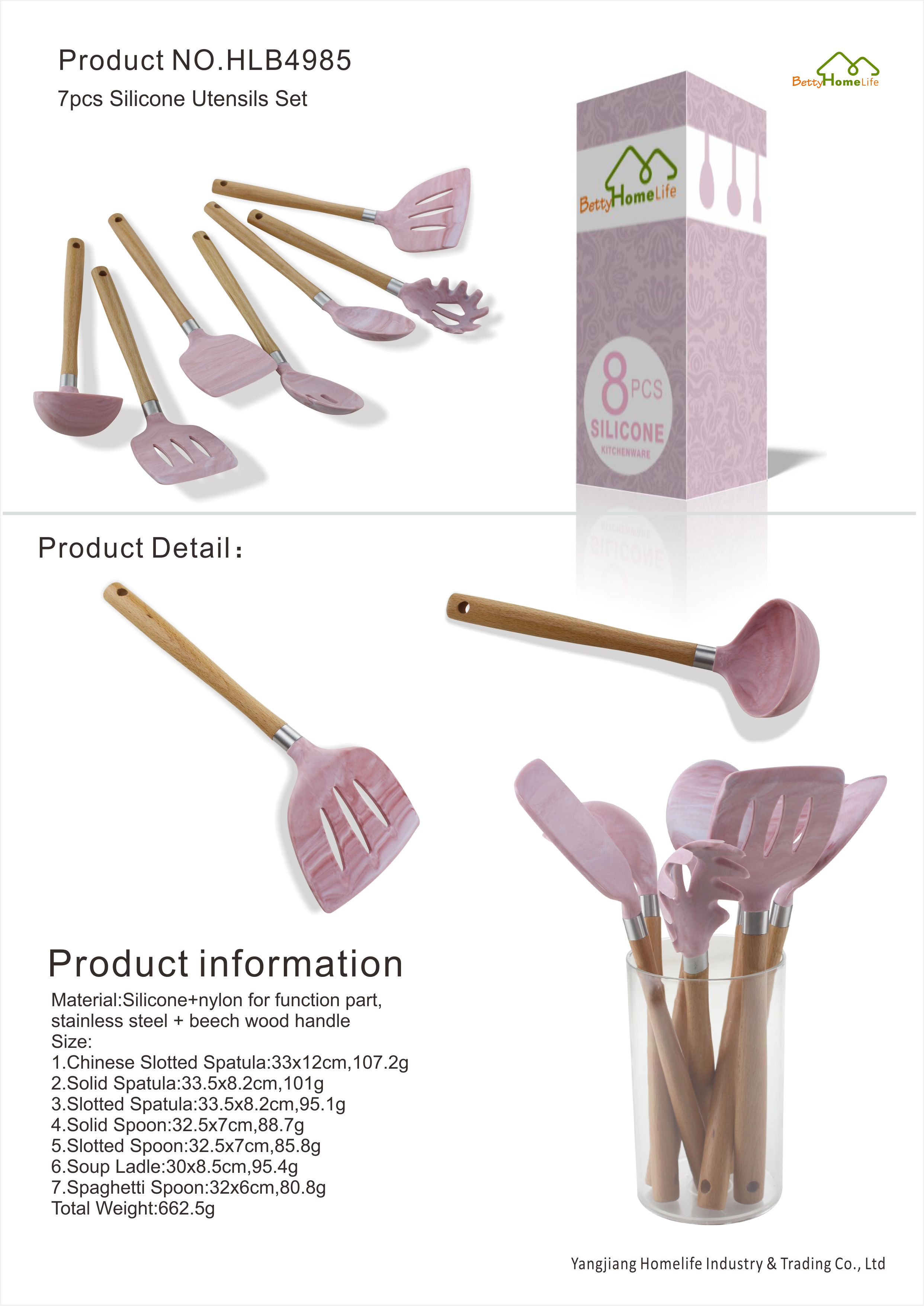 silicone and wood utensil set