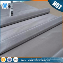 High quality inconel 600 625 wire mesh fabric for oil filtering