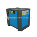 10 bar 300hp Rotary Screw Compressor With Stationary Configuration Lubricate