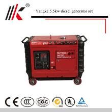 CHINA 5.5KW / KVA DIESEL GENERATOR DYNAMO 220 VOLT PERMANENT MAGNET DYNAMO PREIS