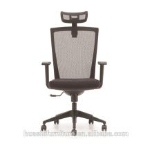 Дешевые кресла руководителя для офиса