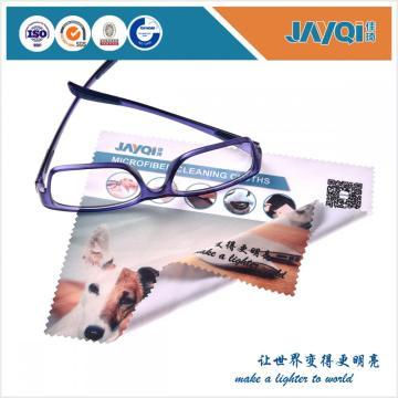 Microfiber Optical Eyeglasses Cleaning Cloth