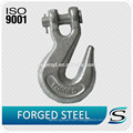 Alloy Steel Drop Forged Lifting Hook