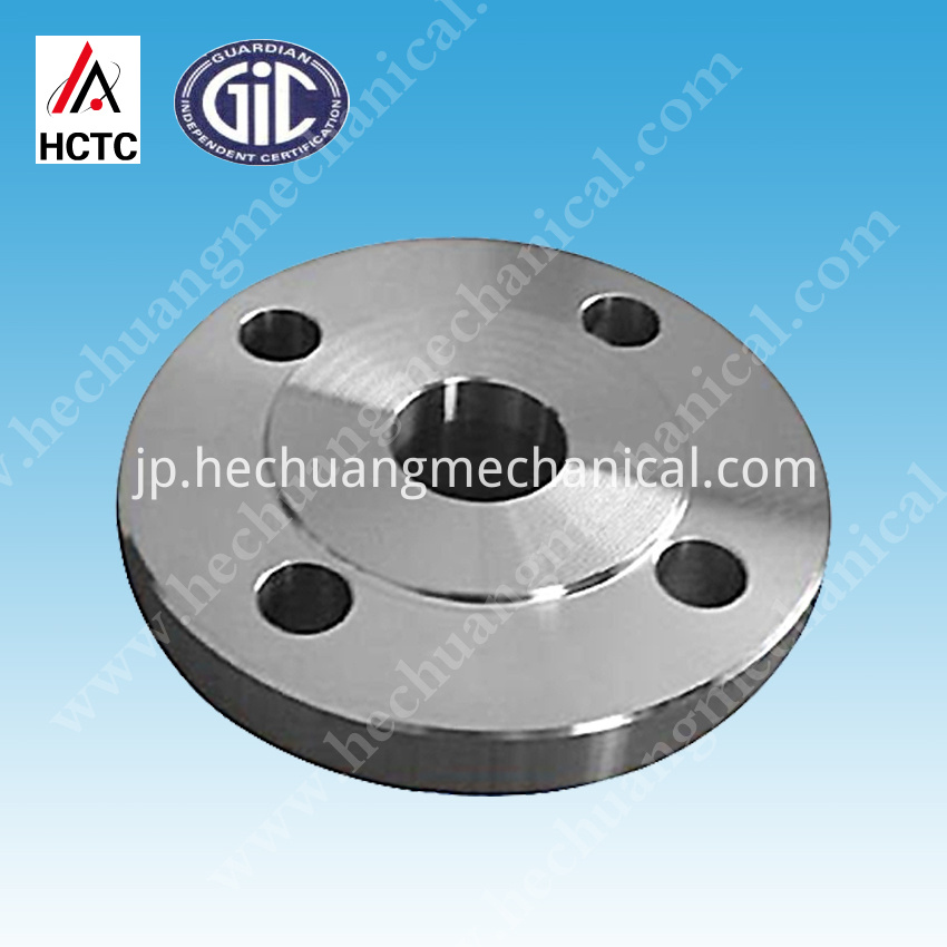 SORF Slip-on Forged Flanges-1