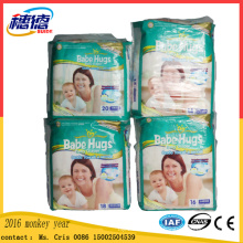 Canton Fair 2016 a Baby Diapersgigo Baby Diapersananbaby Diapers