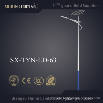 40W 50W 60W 80W Outdoor Solar LED Street Light